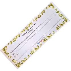 Gift Certificates and Books